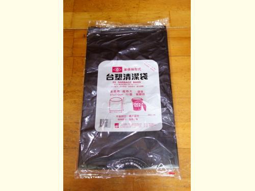 黑色垃圾袋 91cmx110cm